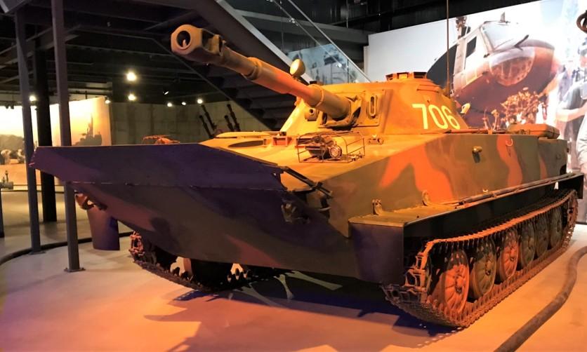 Vietnamese PT-76 amphibious tank